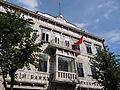 Bank of Montenegro Building - Cetinje - Montenegro - 01.jpg