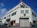 Bankaku Kagiya factory.jpg