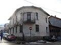 Bansko, Bulgaria 1.jpg