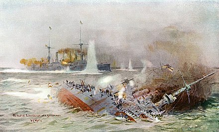 Naval confrontation during the 1914 Battle of the Falkland Islands (painting by William Lionel Wyllie) Cfbattlepainting (Retouched).jpg