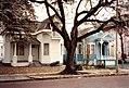 Bayou Road Houses New Orleans 1991.jpg