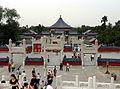 Beijing 2006 3-22.jpg