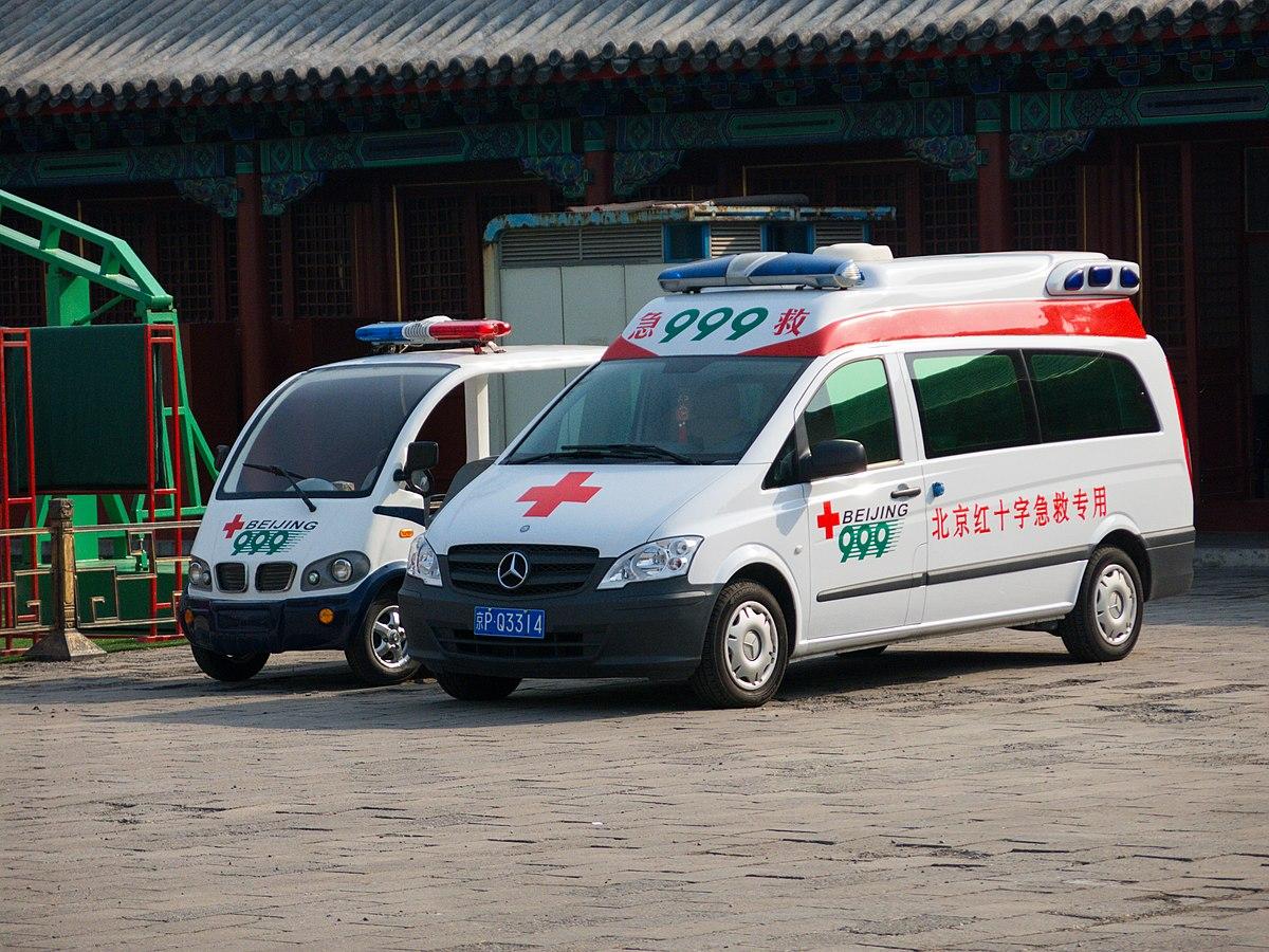 File:Beijing 999 Ambulance Service, Mercedes Vito.jpg - Wikimedia Commons