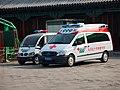 Beijing 999 Ambulance Service, Mercedes Vito.jpg