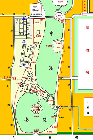 Zhongnanhai - A map of the Zhongnanhai area, with the two lakes shown in green at centre. The western edge of the Forbidden City is shown at right.