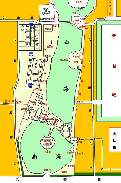 File:Beijing Zhongnanhai map.jpg