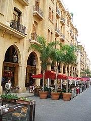 Restaurant Libanais Paris  Gambetta