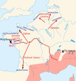 Подробная карта Кампании на русском языке - города и