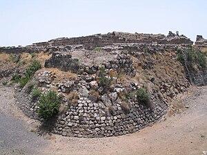 Kawkab al-Hawa - Image: Belvoir fortress S 132