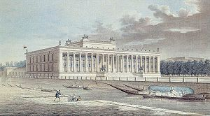 Neoclassical architecture - Altes Museum, built by Karl Friedrich Schinkel in Berlin.