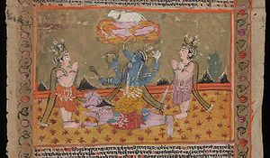 A page from the Bhagavatapurana decipting Varaha avatar