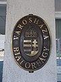 Biatorbágy Town Hall, plaque. - Baross Street, Torbágy, Hungary.jpg