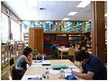 Biblioteca Biomédica (Medicina).jpg