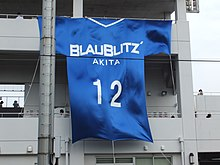 Big shirt of BlauBlitz.jpg