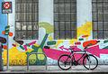 Bike2 (8114267998).jpg
