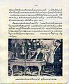 Biography of His Majesty King Sisavang Phoulivong - royal duties part VI.jpg