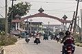 Biratnagar Main Gate-1025.jpg