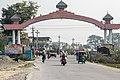 Biratnagar Main Gate-1030.jpg