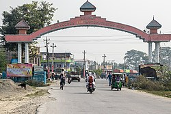 Entry gate of Biratnagar