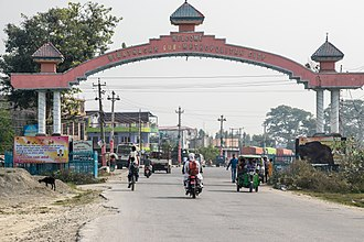 Morang District - Main Entrance of Biratnagar, Morang