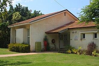 Bitan Aharon - Bitan Aharon secretariat building