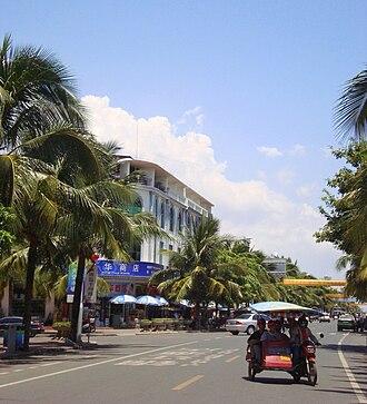 Bo'ao - Downtown Bo'ao
