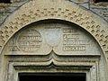 Bourg-d'Oueil église porte tympan.jpg