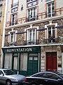 Boutique rue des Lyonnais.JPG