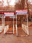 Brno, Bystrc, přístavní můstky (01).jpg