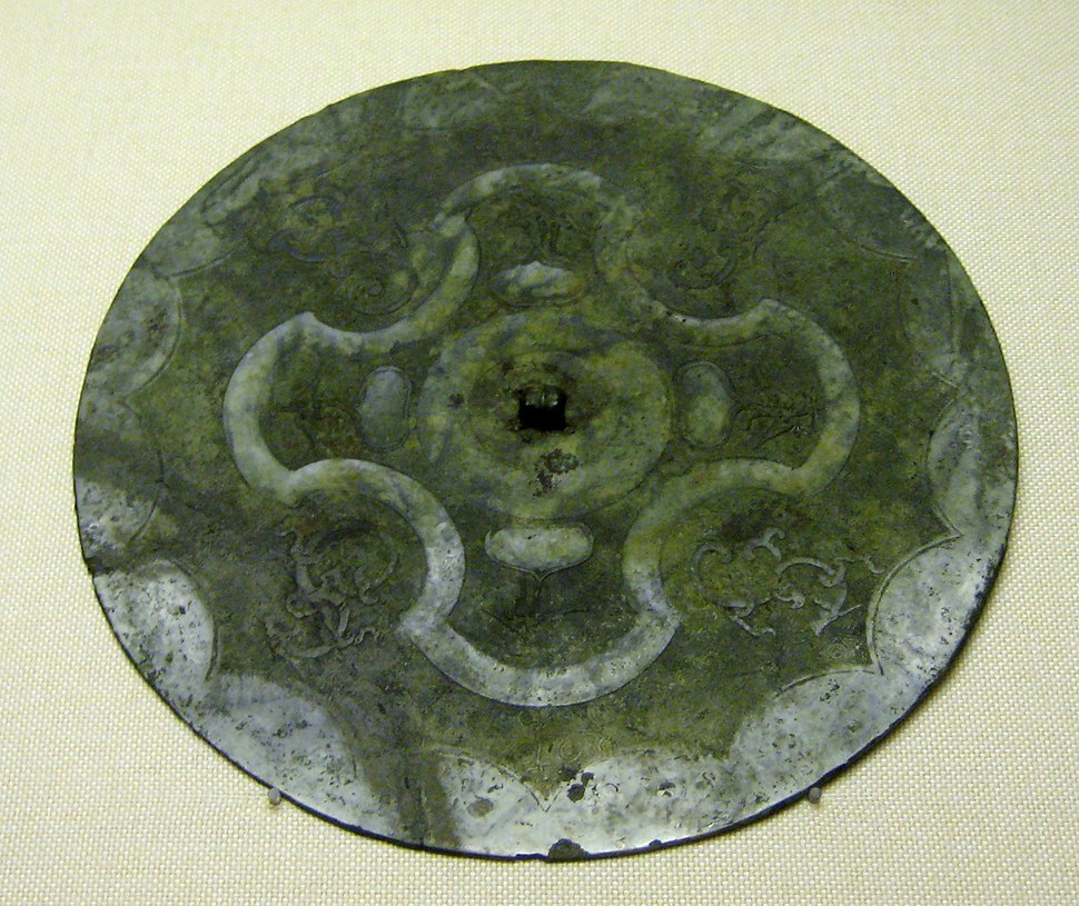 Bronze and silver mirror from the tomb of the King of Nanyue