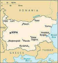 Bugarska Wikipedija