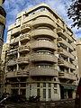 Building on Dereh Shlomo Tel Aviv - panoramio.jpg