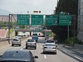 Bukbu Arterial Highway Dongchanggyo IC(Wangjagung Dir) 2.jpg