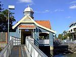 Bulimba Ferry Terminal (2008) - view from pontoon.jpg
