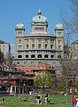 Bundeshaus, Bern, Switzerland -south facade-10April2009.jpg