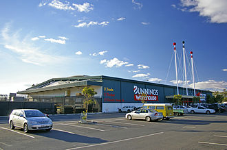 Bunnings Warehouse - Bunnings Warehouse store in Wagga Wagga, NSW. Being a former Hardwarehouse store, the building retains the trademark device of three columns topped by coloured balls.