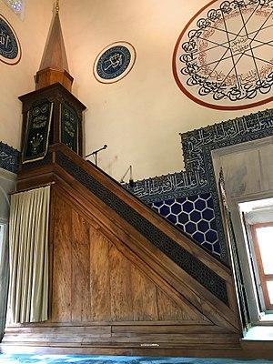 75fe7910135ef الجامع الأخضر (بورصة) - ويكيبيديا، الموسوعة الحرة
