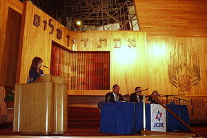 Minnesota's 5th congressional district election, 2006 - 5th District candidates Keith Ellison, Alan Fine and Tammy Lee debate at Beth El Synagogue on October 17, 2006