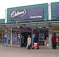 Cadbury - Junction 32 - geograph.org.uk - 1167500.jpg