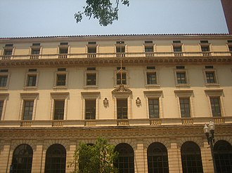 United States Post Office and Courthouse (Shreveport, Louisiana) - The building in August 2008