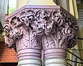 Calcutta High Court - Sculptured on the pillar 18.jpg
