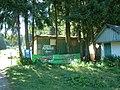 Camping - panoramio (3).jpg