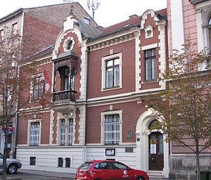 Embassy of Canada in Zagreb - Image: Canadian Embassy in Zagreb