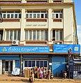 Canara Bank, Mysore.jpg