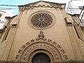 Capella Col·legi Cor de Maria 04.JPG