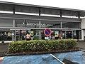 Carrefour Market Miribel - entrée.JPG