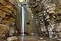 Cascate Savoia di Lucania 01.jpg