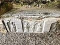 Cashel Cathedral, Rock of Cashel, Caiseal, Éire (46591718311).jpg