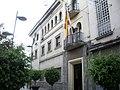 Casino Militar, Ceuta.jpg