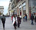 Celio Champs.jpg